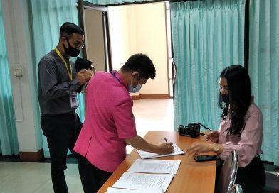 วันอังคารที่ 2 กุมภาพันธ์ 2564 ประชุมคณะกรรมการพิธีการการประเมินสถานศึกษาเพื่อรับรางวัลพระราชทาน ณ. ห้องประชุมบัวแดง วิทยาลัยเทคนิคอุบลราชธานี